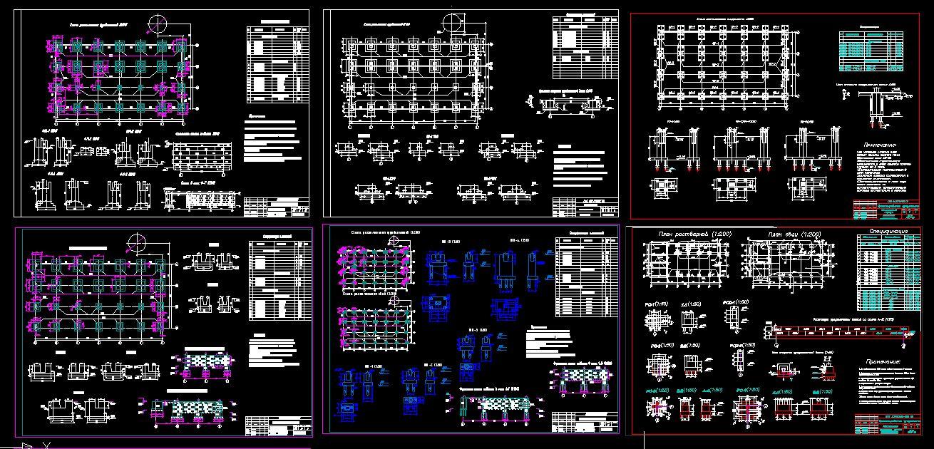 Пример полного набора чертежей свайного фундамента, построенных в программе.
